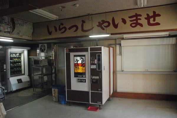 ドライブイン日本海 (6)