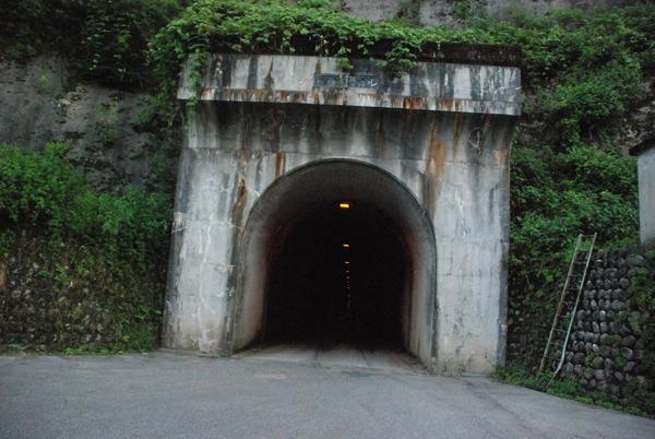 白倉トンネル (15)