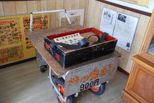 おぎのや資料館 (9)