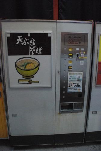 岐阜レトロミュージアム (33)
