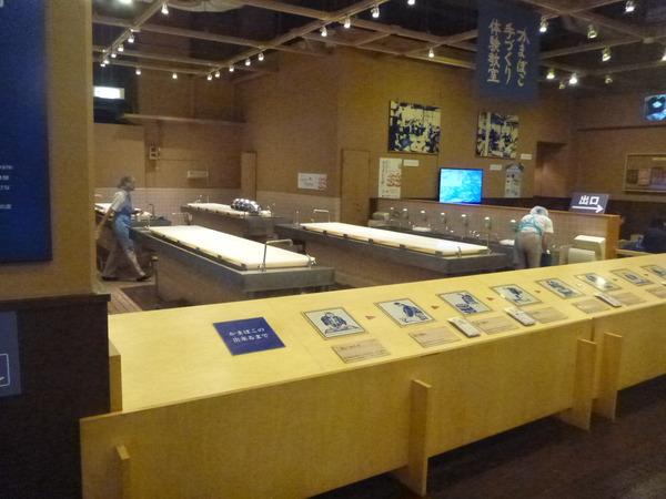 かまぼこ博物館 (4)