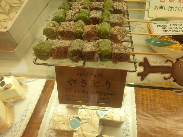 小松屋本店 (10)