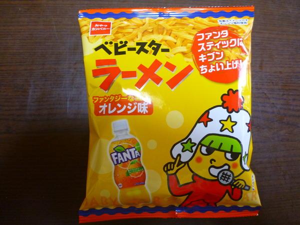 ベビースターラーメンファンタグレープオレンジ (3)