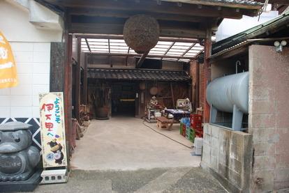 松浦一酒造 (2)