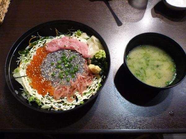 とびっちょ (4)