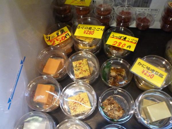ひろめ市場 (6)