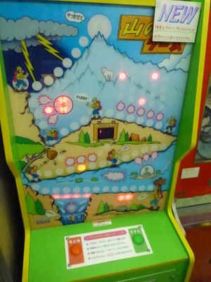 レトロゲーム博物館 (26)