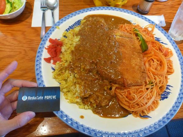 HANAMARU厨房 (4)