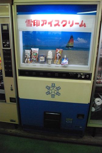 ピットイン77太田店 (6)