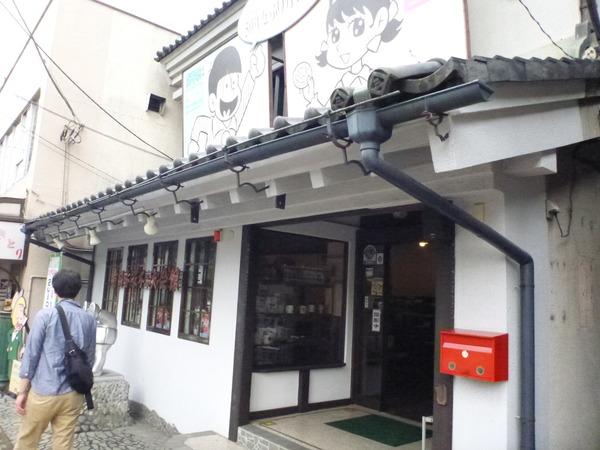 赤塚不二夫博物館 (1)