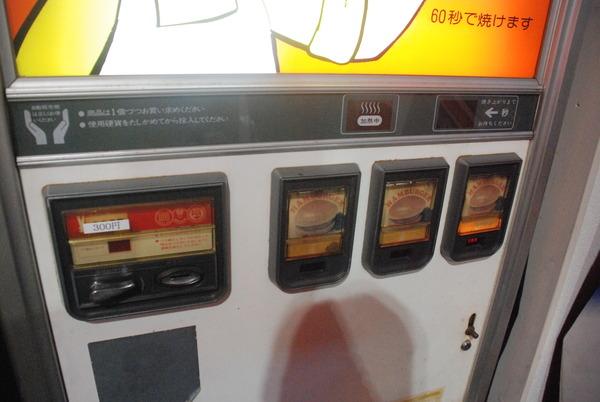 岐阜レトロミュージアム (41)