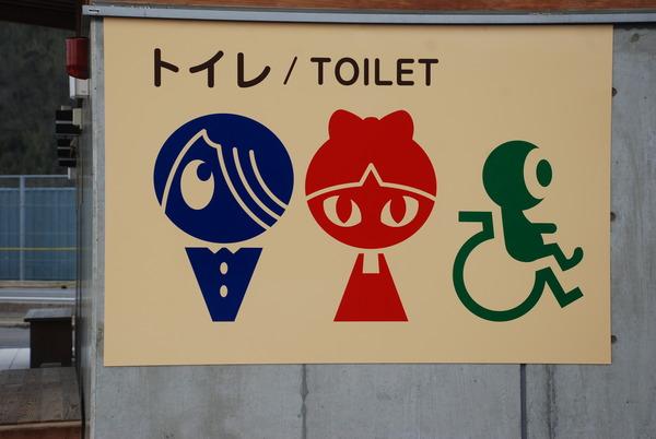 妖怪食品研究所 (1)