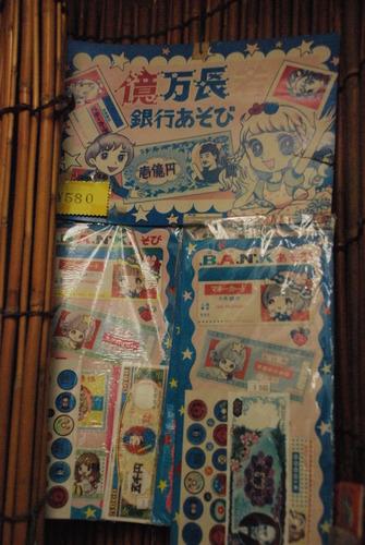 駄菓子屋さん博物館 (24)