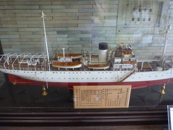 東京海洋大学 水産資料館 (5)