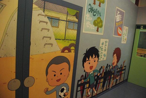 ちびまる子ちゃんミュージアム (9)