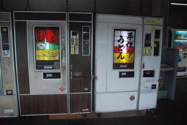 後藤商店 (4)