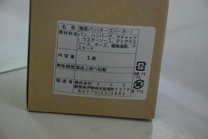 オレンジハット沖ノ郷店 (14)