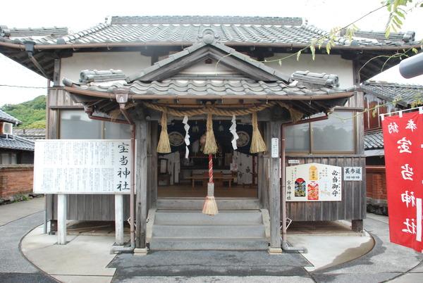 宝当神社 (28)