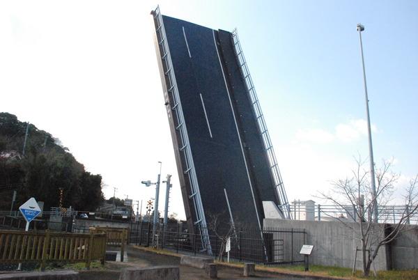手結可動橋 (1)