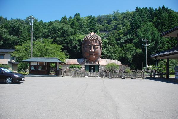 ハニベ巌窟院 (1)