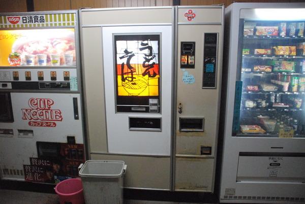 自販機のお店 風花 (6)