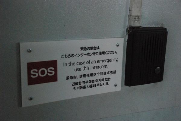関門トンネル人道 (6)