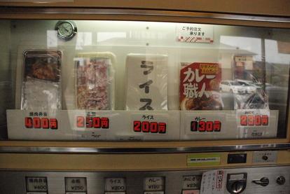 24丸昇 (12)
