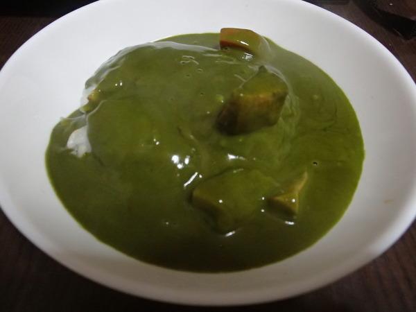 宇治抹茶カレー (2)