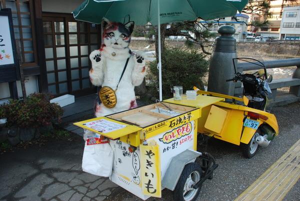 ネコの焼き芋屋さん (1)
