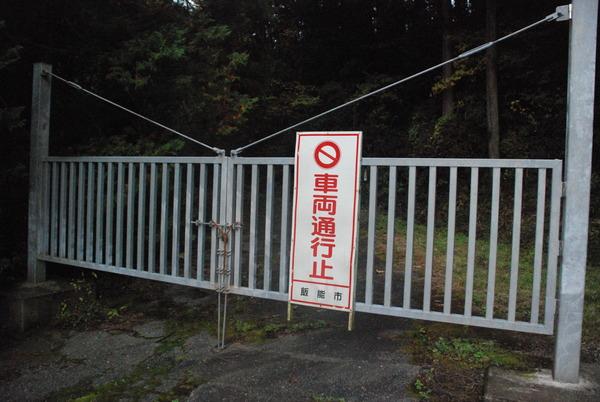 畑トンネル (1)