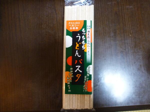 うどんパスタ (1)