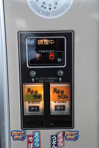 オートパーラーまんぷく (6)