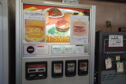 ピットイン77太田店 (11)