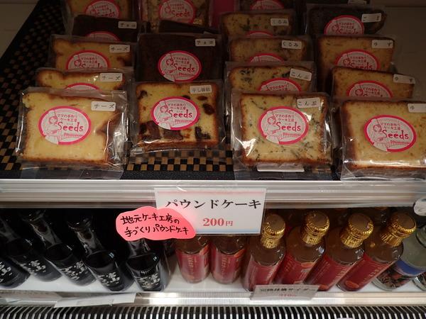 こんぶクッキー (1)