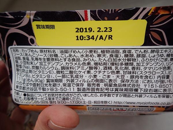 一平ちゃん お月見シリーズ (8)