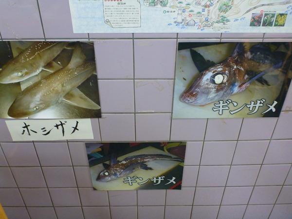 魚重食堂 (5)