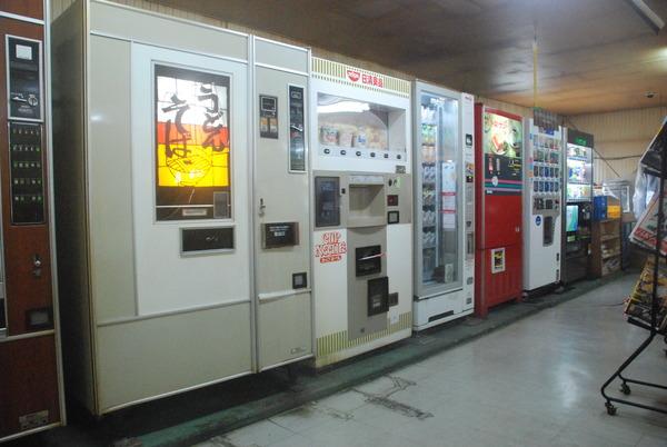ゲームコルソ高崎店 (9)