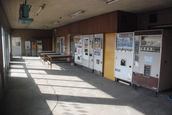 小林水産自販機コーナー (12)