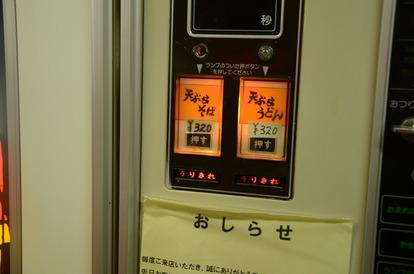 ゲームコルソ高崎店 (6)
