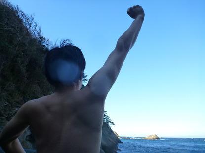 雲見温泉赤井浜露天風呂 (11)