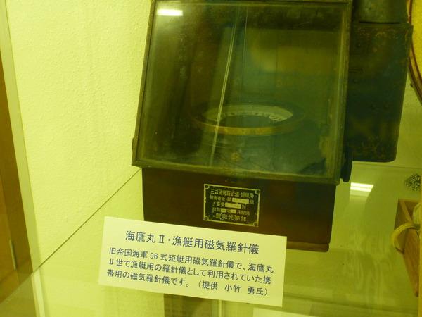東京海洋大学 水産資料館 (20)