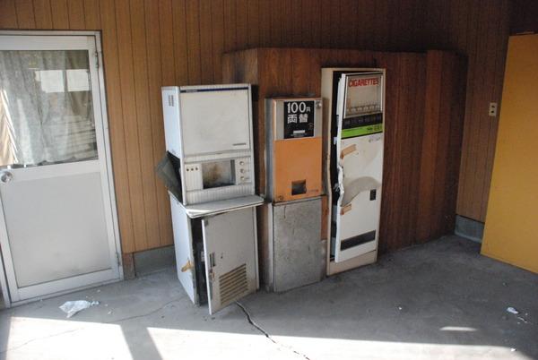 小林水産自販機コーナー (2)