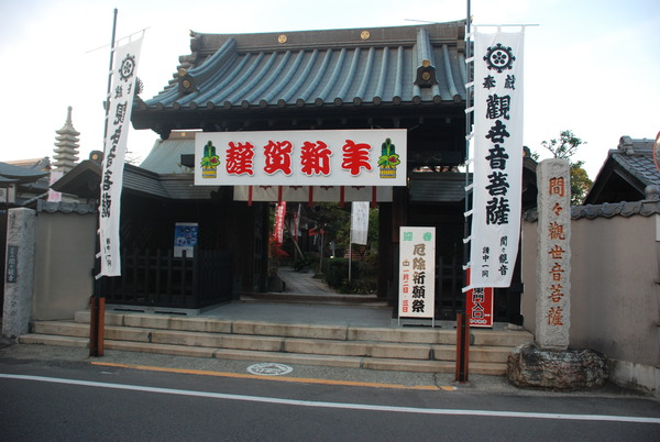 おっぱい寺 (1)