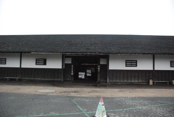 富士花鳥園 (1)