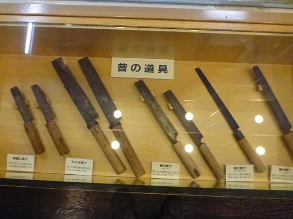 かまぼこ博物館 (26)