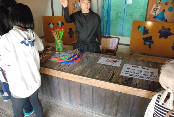 元祖忍者村 嬉野温泉 肥前夢街道 (34)