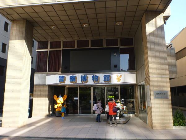 警察博物館 (1)