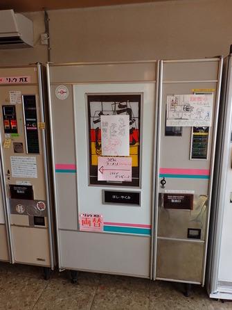 自販機食堂 (4)