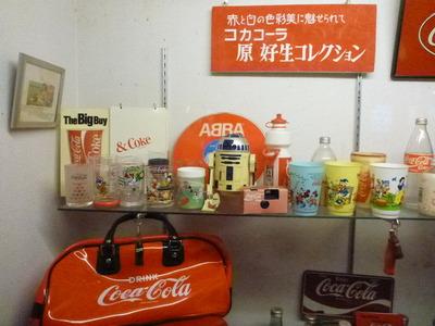 昭和レトロ博物館 (43)