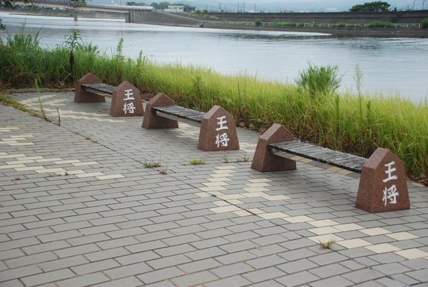 日本列島公園 (10)